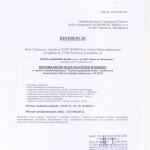 EMP TERMO - budowa drogi ulica Bujoczka w Zabrzu